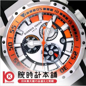 独創的な腕時計を求めるあなたに!