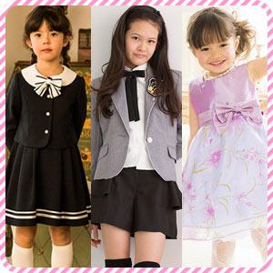 卒入学スーツ&子供ドレスが激トク
