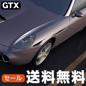 GTX大感謝セール~全品送料無料