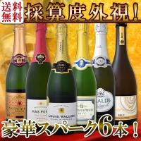 「楽しく選んで、おいしく飲もう!」京橋ワイン!