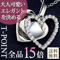 店内全品ポイント15倍!! オープン記念!