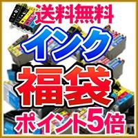 店内全品ポイント5倍!!
