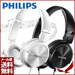 フィリップス SHL3065 BK/...