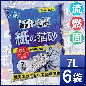 紙の猫砂 7L×6袋 トイレに流せる