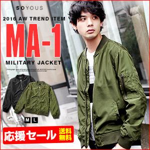 MA-1&テーラード ジャケット