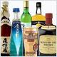 お酒(焼酎、日本酒、ビール、洋酒)