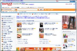 Yahoo!����åԥȥåץڡ���