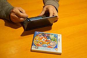ニンテンドー3DS用ソフト「妖怪ウォッチ2」