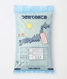 百瀬さんと山口さんの特別栽培米 ひとめぼれ