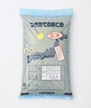 百瀬さんと山口さんの特別栽培米 ひとめぼれ・玄米