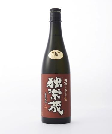 独楽蔵 玄 円熟純米吟醸