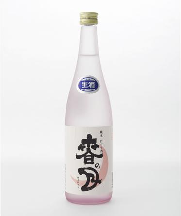 天穏 純米活性にごり生酒 春の月
