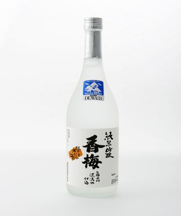 純米吟醸香梅