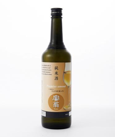 富翁 純米酒 プルミエアムール