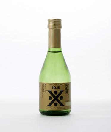 沢の鶴 純米酒 旨みそのまま10.5