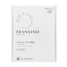 トランシーノII 240錠