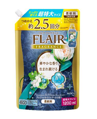 フレアフレグランス 柔軟剤