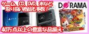 10000円以上購入で送料無料!