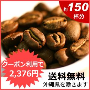 トラジャコーヒーセット1.5kg