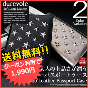 本革スタッズカードケース パスポート