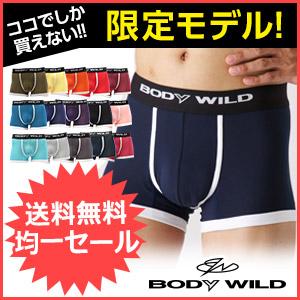 BODYWILD/ボクサーパンツ(前閉)