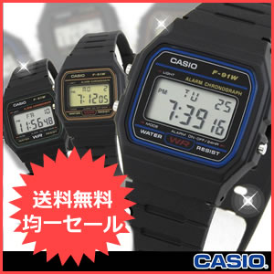 カシオ腕時計が衝撃の1,000円ぽっきり