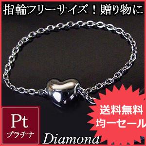 プラチナダイヤモンド指輪 ※フリーサイズ