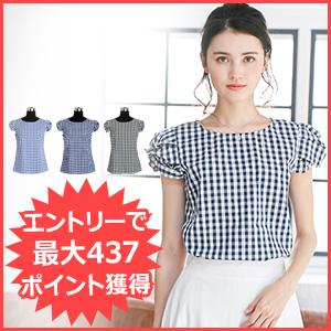 夏定番チュック柄Tシャツ!