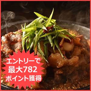 国産和牛もつ焼き450g・タレ漬け(1
