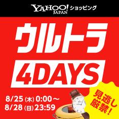 Yahoo!����åԥ�