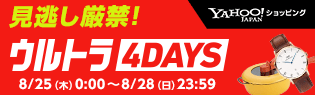 ����ȥ飴DAYS!