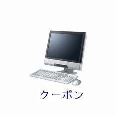 NEC 液晶一体型 Mate タイプMG/PC-MK25TGFDC4EHN4S73