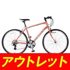 通勤・通学にも! クロスバイクCORTE-MADERA(コルトマデラ)-SE