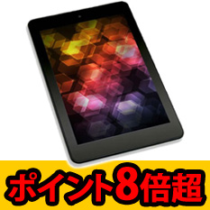 Android4.2搭載7インチタブレット