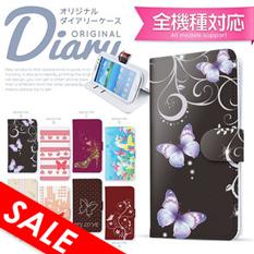 【全機種対応】エレガントなチョウ柄デザイン♪手帳型スマホケース☆