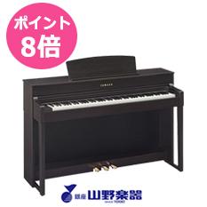 [最新モデル]ヤマハ電子ピアノ クラビノーバ