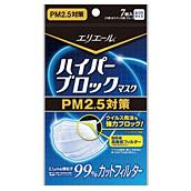 PM2.5対応マスク
