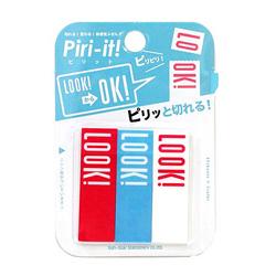 Piri-it!(ピリット)