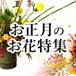 Y!����åԥ���ǯ�֤��羾�Ǿ��?����������Τ����ý�