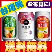 お花見に! 台湾フルーツビールお試しセット