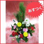 お正月のお花、飾り
