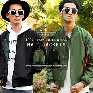大人の上質MA-1ジャケットが限定割引