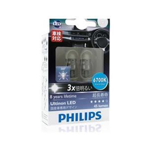フィリップス LED T10 6700K