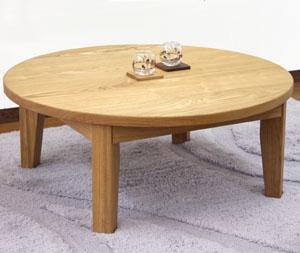 丸テーブル つどい タモ 90cm丸