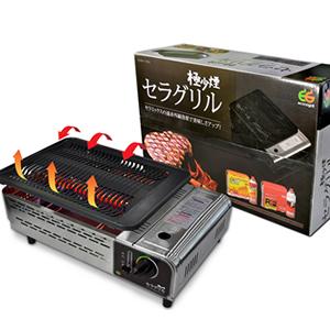 最高級・本格 炭火焼肉器セラグリル