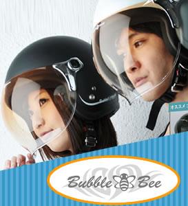 【ダムトラックス】 Bubble-Bee