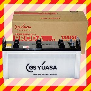 GS YUASA/GSユアサ バッテリー