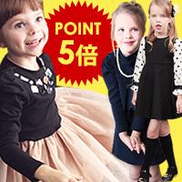 キュート個性派女の子服◆店内全品ポイント5倍!