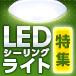 ���뤯�ʥ��� LED������饤���ý�