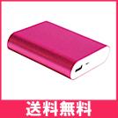 携帯充電用バッテリー